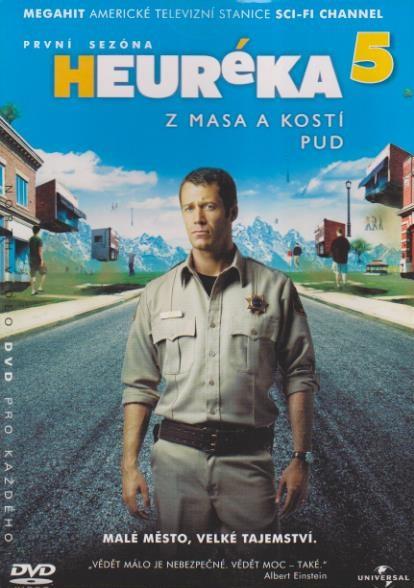 Heuréka 5, první sezóna - DVD