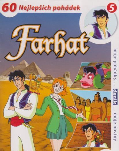 Farhat - 5. DVD