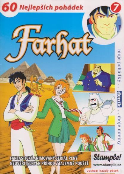 Farhat - 7. DVD