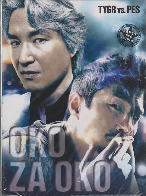 Oko za oko ( Tygr vs. Pes ) - DVD digipack