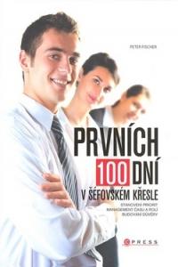 Prvních 100 dní v šéfovském křesle - Peter Fischer