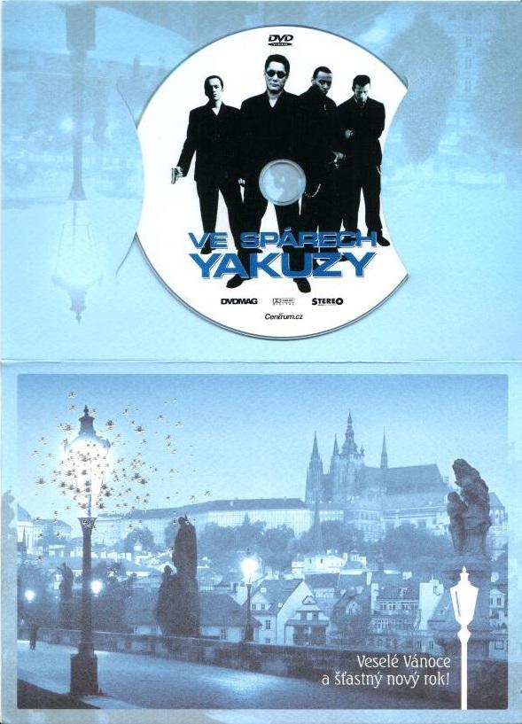Ve spárech Yakuzy - dárkový obal - DVD