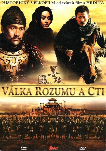 Válka rozumu a cti (papírový obal) DVD