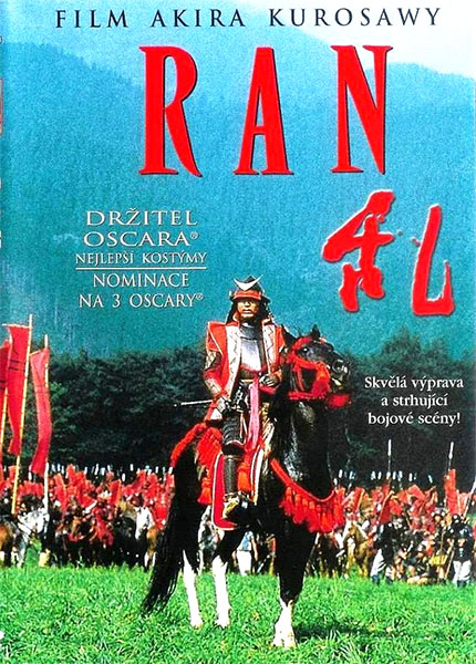 RAN - plast DVD