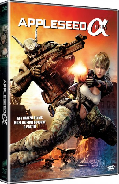 Appleseed: Alpha DVD
