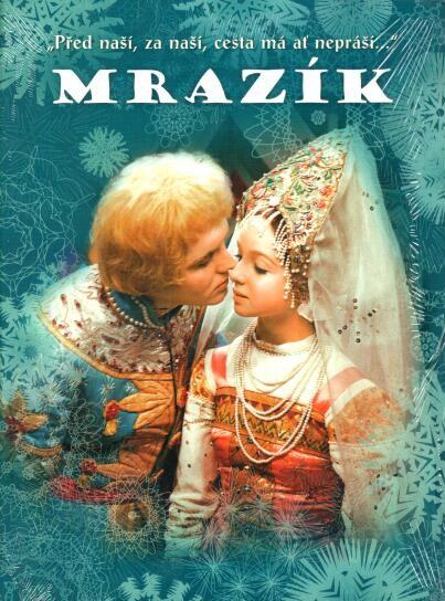 Mrazík - digipack DVD