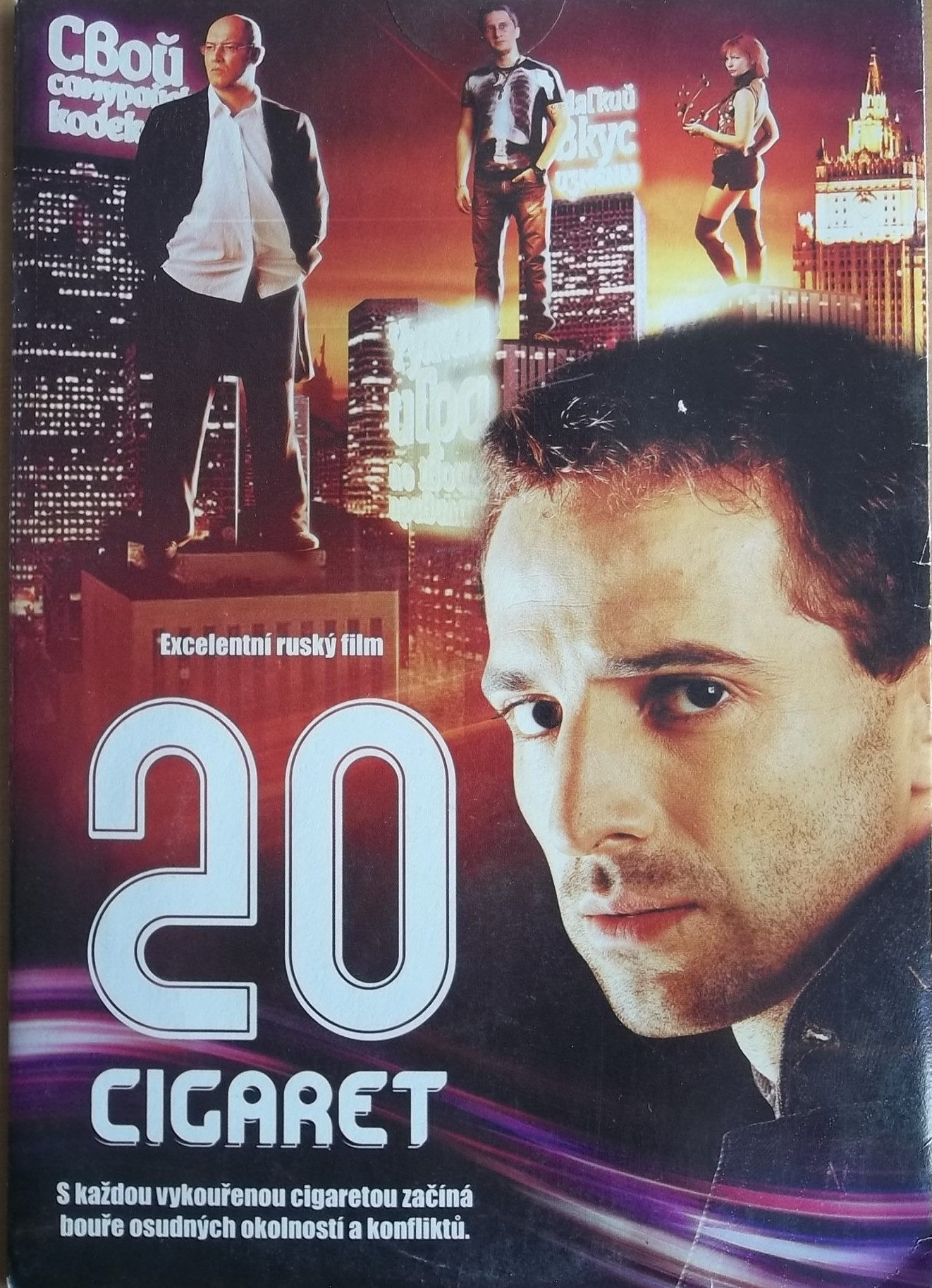 20 cigaret DVD