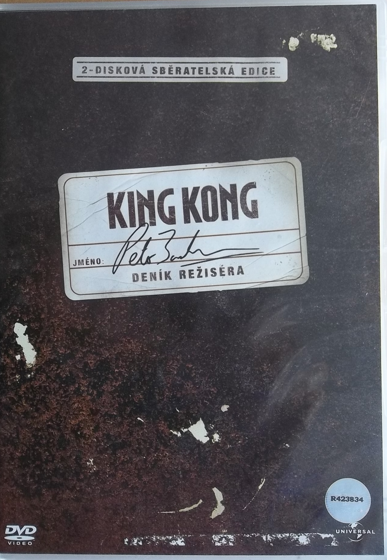 King Kong 2disková edice - DVD
