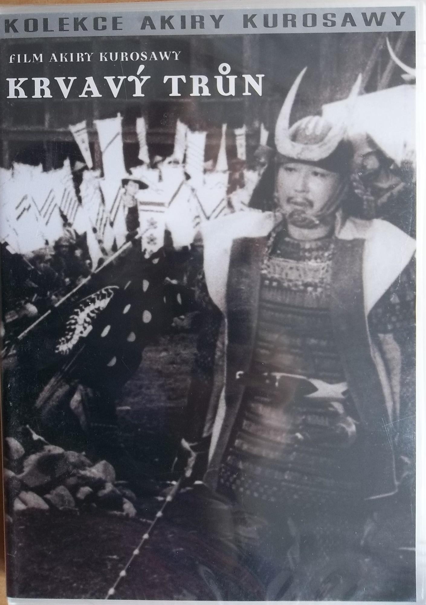 Krvavý trůn ( originální znění s CZ titulky ) - plast DVD