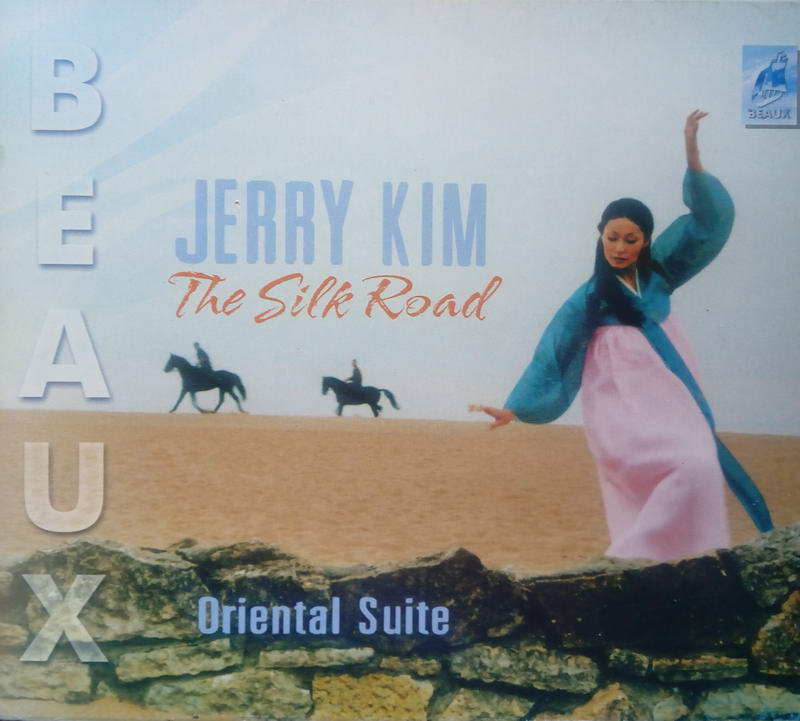 Jerry Kim - CD