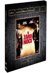 V žáru noci - DVD