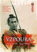 Vzpoura ( originální znění ) - DVD