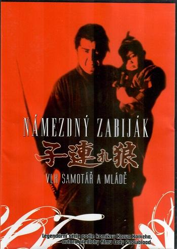 Vlk samotář a mládě: Námezdný zabiják ( originální znění ) - DVD