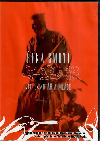 Vlk samotář a mládě 2: Řeka smrti ( originální znění ) - DVD