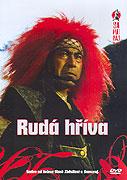 Rudá Hříva ( originální znění ) - DVD