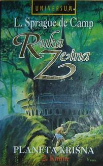 Ruka Zeina - L.Sprague de Camp