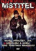 Mstitel -  DVD pošetka