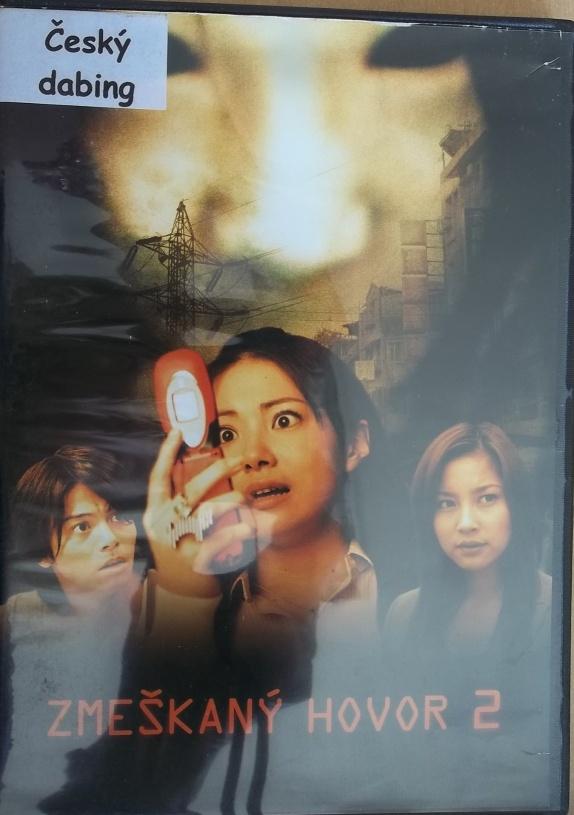 Zmeškaný hovor 2 ( Plast ) DVD