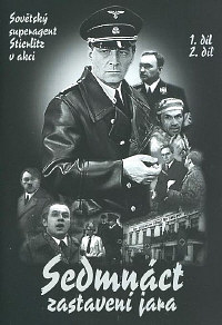 Sedmnáct zastavení jara 1/2 DVD