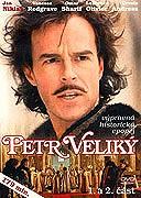 Petr Veliký 1. a 2. část - DVD ( originální znění s CZ titulky )