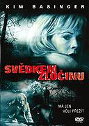 Svědkem zločinu - DVD