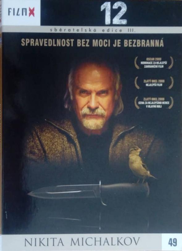 12 - DVD digipack