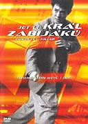 Král zabijáků DVD (bazarové zboží)
