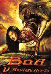 BoA v sevření hrůzy DVD
