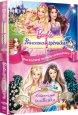 Barbie Princezna & zpěvačka, Princezna a švadlenka - DVD