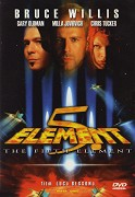 5. element DVD plast