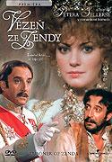 Vězeň ze Zendy DVD pošetka