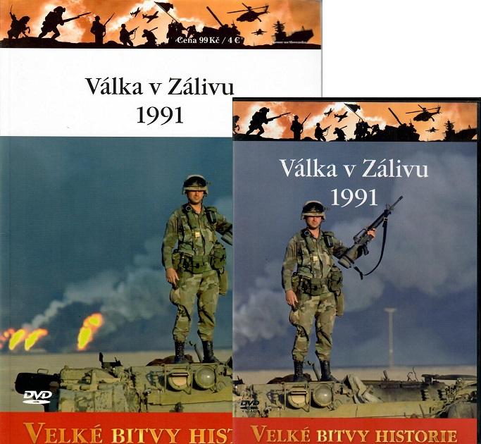Velké bitvy historie 4 - Válka v zálivu 1991 (Časopis + DVD )