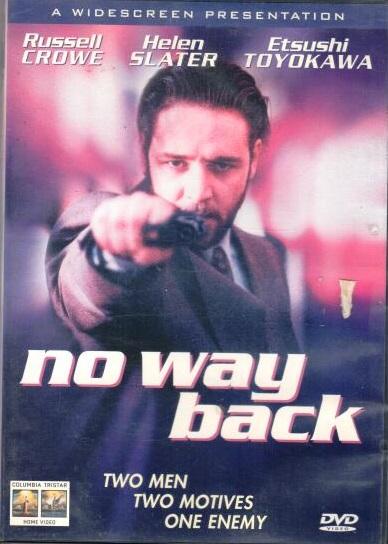 No way back ( není cesty zpět ) - DVD - bazarové zboží