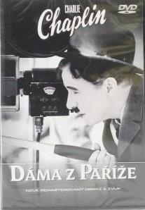 Charlie Chaplin - Dáma z Paříže DVD plast