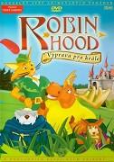 Robin Hood: Výprava pro krále - DVD bazarové zboží