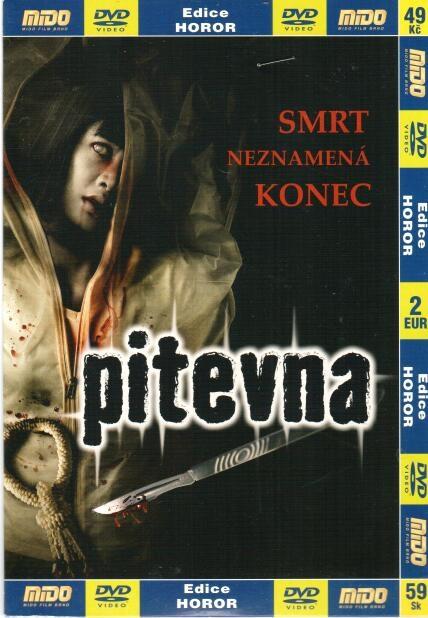 Pitevna - DVD pošetka