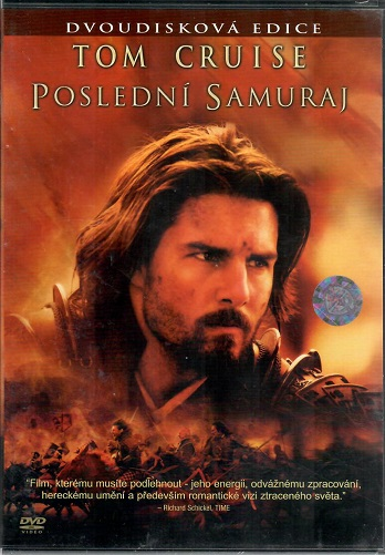 Poslední samuraj 2 DVD