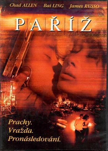 Paříž ( 2003 ) - plast DVD