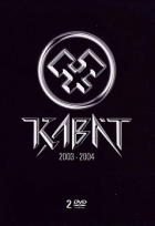 Kabát 2003-2004 - DVD plast