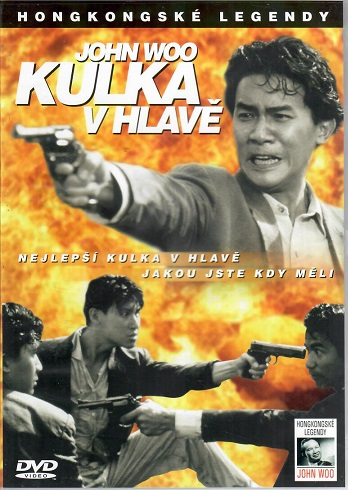 Kulka v hlavě ( Plast ) - DVD