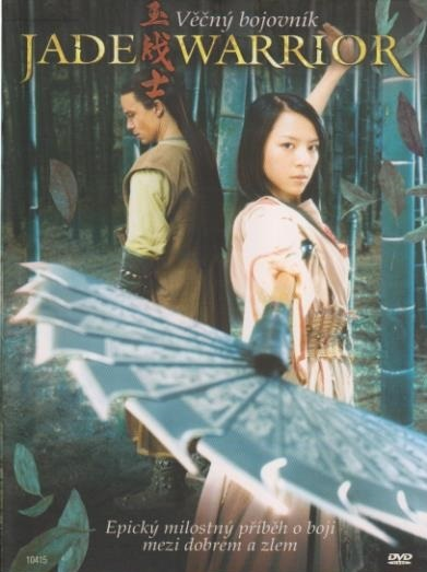 Věčný bojobník - Jade Warrior  ( digipack ) - DVD