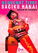 Nádherný život Sačiko Hanai-plast DVD