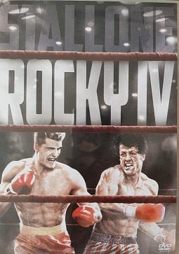 Rocky IV.(plast)-DVD