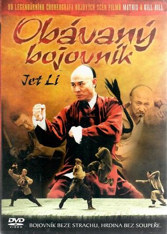 Obávaný bojovník ( plast ) - DVD