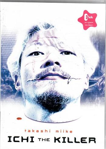 Ichi the Killer ( originální znění s CZ titulky ) plast DVD