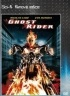 Ghost Rider - DVD digipack