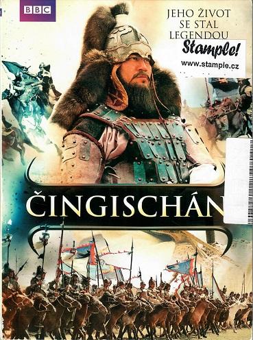 Čingischán ( bazarové zboží ) digipack DVD