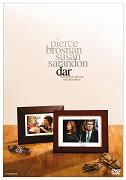 Dar/plast/-DVD