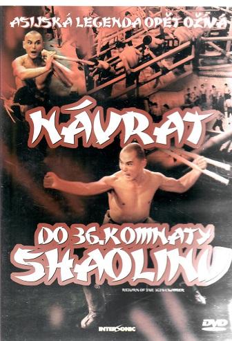 Návrat do 36. komnaty shaolinu ( plast ) DVD