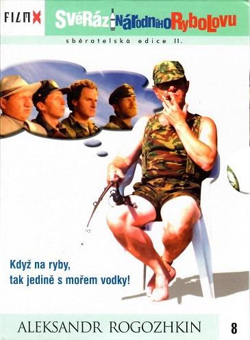 Svéráz národního rybolovu - digipack DVD FilmX